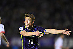 SANFRECCE HIROSHIMA (JPN) vs FC SEOUL (KOR) during the 2016 AFC Champions League Group F Match Day 6 match on 04 May 2016 in Hiroshima, Japan.