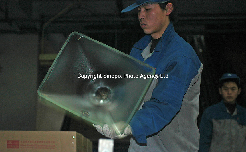 China's largest television tube maker, the Anfei Electronic Glass Co., began operations in Zhengzhou, capital city of central China's Henan Province, China..27-JAN-05