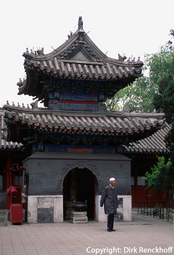 China, Peking, Niu Jie- Moschee