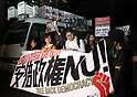 Anti Abe government rally in Tokyo