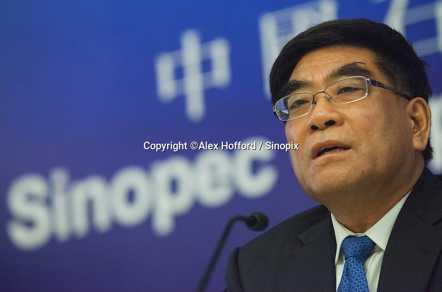 "China Petroleum & Chemical Corporation (Sinopec) Chaiman Fu Chengyu is seen at a press conference to announce the company's annual financial results for the year ended 31 December 2013, Hong Kong, China, 24 March 2014. Sinopec, China's largest upstream refiner of oil and natural gas, announced that profits rose in 2013. The company said it recorded steady growth in 2013 despite sluggishness in the domestic and global economies. The company announced a profit attributable to equity shareholders of the company was CNY 66.1 billion (Euro 7.74 billion), up 3.5% year-on-year, with revenue up 3.4 per cent thanks to ""stable"" domestic demand."