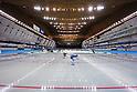 All Japan Speed Skating Championships 2019