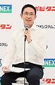 Kimiko Date press conference
