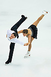 TAIPEI, TAIWAN - JANUARY 24:  Margaret Purdy and Michael Marinaro of Canada perform their routine at the Pairs Free Skating event during the Four Continents Figure Skating Championships on January 24, 2014 in Taipei, Taiwan.  Photo by Victor Fraile / Power Sport Images *** Local Caption *** Margaret Purdy; Michael Marinaro