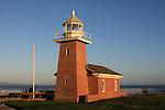 Santa Cruz Surf Museum Mark Abbott Memorial Lighthouse, Santa Cruz