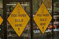 Poo sign, Elephants at Pinnawalla, Sri Lanka