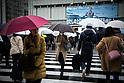 General view of Shinjuku on Spring Equinox Day