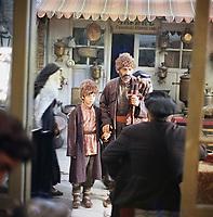 Гикор (1982)