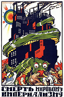 F7P455 Soviet propaganda pster 1920's