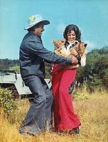 Король джунглей (1976)