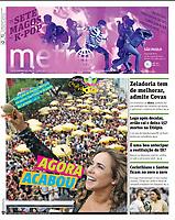11.03.2019 - A cantora Daniela Mercury no Bloco Pipoca da Rainha, encerrando o carnaval de São Paulo. (Foto: Fábio Vieira/FotoRua)