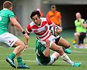 Rugby: Lipovitan D Challenge 2017 - Japan 13-35 Ireland
