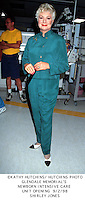 ©1998 KATHY HUTCHINS/HUTCHINS PHOTO.GLENDALE MEMORIAL'S.NEWBORN INTENSIVE  CARE.UNIT OPENING 9/2/98.SHIRLEY JONES