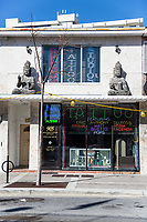 Ft. Lauderdale, Florida.  Tattoo and Body Piercing Studio.