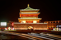 The Bell Tower in Xi'an, China