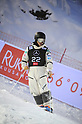 Freestyle Skiing: FIS Freestyle Ski World Cup training session in Rukar