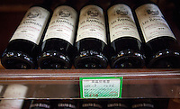 Wine of indeterminate authenticity is seen in a shop that sells real and fake wine, Guangzhou, Guangdong Province, China, 18 July 2014. <br /> <br /> PHOTO BY SINOPIX