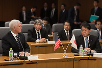 Vice President Mike Pence visits Tokyo, Japan, Wednesday, February 7, 2018. (Official White House Photo by D. Myles Cullen)