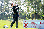 Hye-In Yeom of Korea hits her shot during the Hyundai China Ladies Open 2014 at World Cup Course in Mission Hills Shenzhen on December 13 2014, in Shenzhen, China. Photo by Xaume Olleros / Power Sport Images