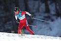 PyeongChang 2018: Cross-Country Skiing: Ladies' 10km Free