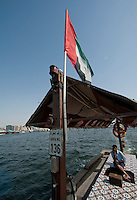 Water taxi, Dubai. A cheap way to get from one side of Dubai to the other.