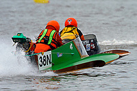 38-N, 1-US   (Outboard Hydroplanes)
