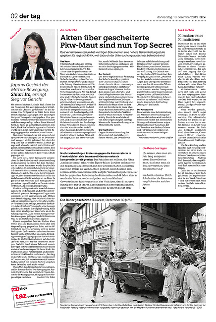 die tageszeitung taz (German daily) on the 30th anniversary of the Romanian 1989 revolution. Bucharest, Romania, 12.2019.<br />