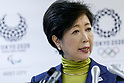 Tokyo Governor Koike doesn't plan to make Toyosu market scandal an issue in July elections
