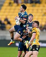 30th April 2021; Wellington, New Zealand;  Highlanders Nehe Milner-Skudder collects the high ball.  Hurricanes versus  Highlanders, Super Rugby, Sky Stadium, Wellington New Zealand, Friday 30 April 2021.