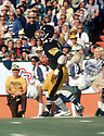 Pittsburgh Steelers Mel Blount (47) during a game from his 1976 season with the Pittsburgh Steelers. Mel Blount played 14 seasons, all for the Pittsburgh Steelers, was a 5-time Pro Bowler and was inducted to the Pro Football Hall of Fame in 1989.(SportPics)