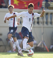 Ante Razov holds the ball. The USA defeated China, 4-1, in an international friendly at Spartan Stadium, San Jose, CA on June 2, 2007.