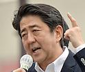 Prime Minister Shinzo Abe speech in Yurakucho