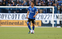 SAN JOSE, CA - MAY 15: Oswaldo Alanís #4 of the San Jose Earthquakes looks for an open man during a game between Portland Timbers and San Jose Earthquakes at PayPal Park on May 15, 2021 in San Jose, California.