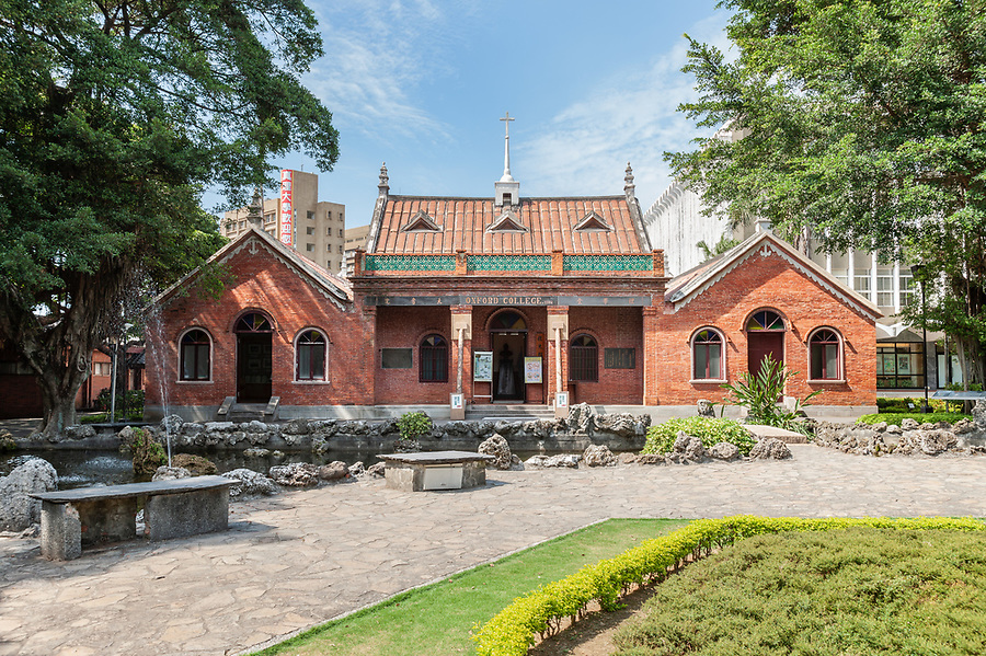 The Education Complex Consisting Of The Tam-Kang High & Junior High Schools And The University.  The Complex Was Originally Founded By Dr Mackay.  Tamsui, Taiwan.