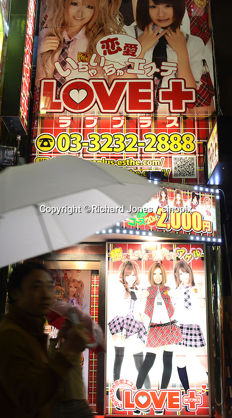 "Sexual estetique salon ""Love plus"" provides massage to men by young girls in Kabukicho, Shinjuku, Tokyo"