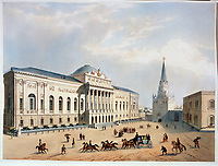 The Armoury Chamber in the Moscow Kremlin<br />