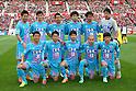 2014 J1 - Urawa Red Diamonds 0-1 Sagan Tosu