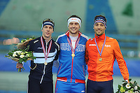 SPEED SKATING: STAVANGER: Sørmarka Arena, 29-01-2016, ISU World Cup, Podium 1500m Men Division A, Bart Swings (BEL), Denis Yuskov (RUS), Kjeld Nuis (NED), ©photo Martin de Jong