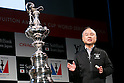 Fukuoka to host Asia's first ever America's Cup World Series race