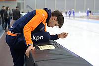 SPEEDSKATING: 13-02-2020, Utah Olympic Oval, ISU World Single Distances Speed Skating Championship, Training, Patrick Roest (NED), ©Martin de Jong