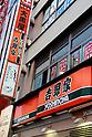 Yoshinoya reintroduces pork dishes after 4 years