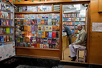 India, Rishikesh.  Book Store of Indian Philosophy, Yoga, and Religion.