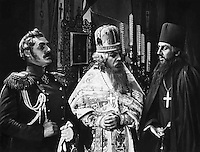 Отец Сергий (1918)