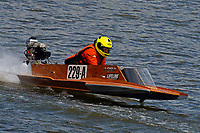 229-A   (Outboard Hydroplane)