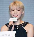 """Hong Seo-Young, Jul 11, 2016 : South Korean musical actress Hong Seo-Young attends a news conference promoting a new musical """"Dorian Gray"""" in Seoul, South Korea. The musical is based on Oscar Wilde's novel """"The Picture of Dorian Gray"""". (Photo by Lee Jae- Won/AFLO) (SOUTH KOREA)"""
