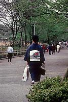 Tokyo: Lady on Ueno Park path. Photo '82.