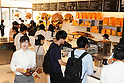 NY's Dominique Ansel Bakery opens in Tokyo