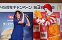 McDonalds Japan celebrates 45 years by bringing back Cheese Katsu Burger