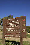 Golan Heights, Memorial site to the fallen soldiers of Egoz Reconnaissance Unit near Nabi Hazuri