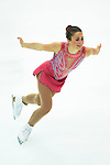 TAIPEI, TAIWAN - JANUARY 23: Veronik Mallet of Canada performs her routine at the Ladies Short Program event during the Four Continents Figure Skating Championships on January 23, 2014 in Taipei, Taiwan.  Photo by Victor Fraile / Power Sport Images *** Local Caption *** Veronik Mallet